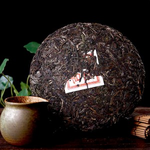 357g-RawUncooked Pu-erh Tea Cake-JingMai Ancient Tea Trees