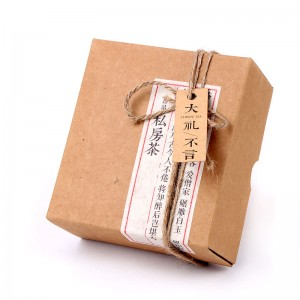 Brown Kraft Paper Folding Hat-covered Gift Box