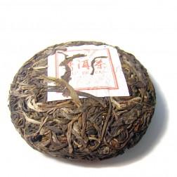 100g-Standard Raw/Uncooked Pu-erh Tea Cake
