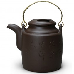 Zi Sha-Purple Clay Loop-handled Tea Pot-1200ML-Taste Zen in Tea