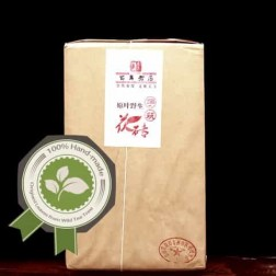 HuNan-AnHua-Yi Ju Chang-Hand-made Fu-Brick-Dark-Tea-Original Leaves of Ancient Wild Tea Trees-1000g