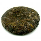 100g-Raw/Uncooked Pu-erh Tea Cake-JingMai Ancient Tea Trees