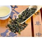 Bamboo Tea Scoop(Spoon)-Smooth