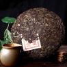 357g-Raw/Uncooked Pu-erh Tea Cake-NaKa Wild Tea Trees-TB35702U