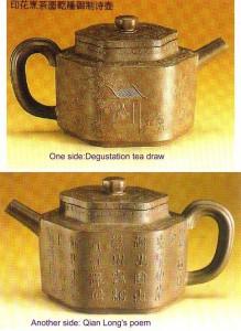 Qian Long Era Tea Pot