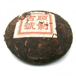 100g-Classic Ripe/Cooked Pu-erh Tea Cake