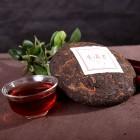 100g-Standard Ripe/Cooked Pu-erh Tea Cake